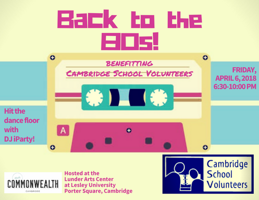 Save the Date for CSV's Back to the Eighties Fundraiser